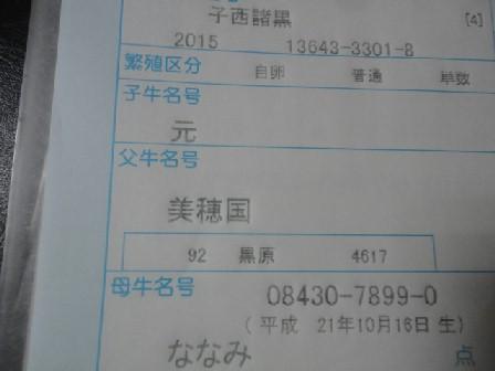DSC071691.jpg
