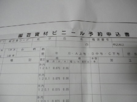 DSC071901.jpg