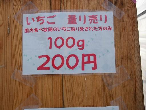 PC290222.jpg
