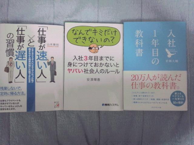 150219_買った本