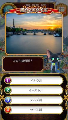 この川は何川?