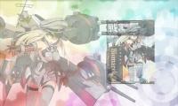 Bismarck zwei