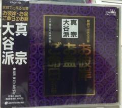 iPhone写真 00120150801