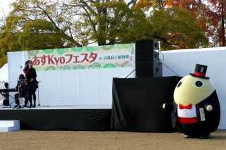141123shokubutsuen009.jpg