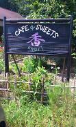 cafe&sweets 香 (1)