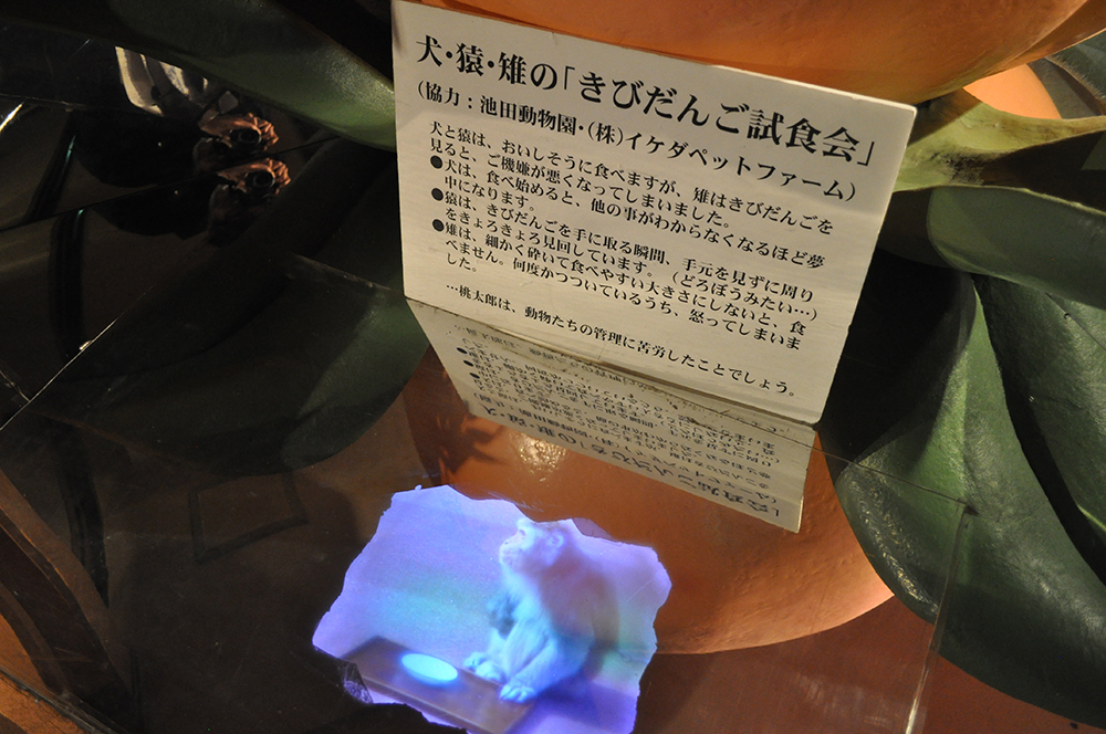 momotaroukarakuri (15)