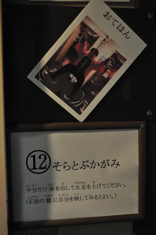 momotaroukarakuri (6)