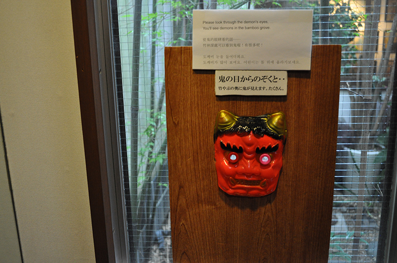 momotaroukarakuri (2)