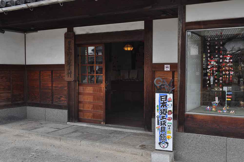 nihonomotya (4)