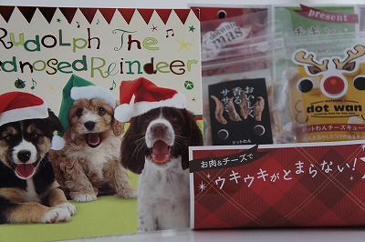 ママちゃんさん2014クリスマスカード