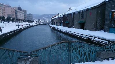 小樽運河でつるりんこ