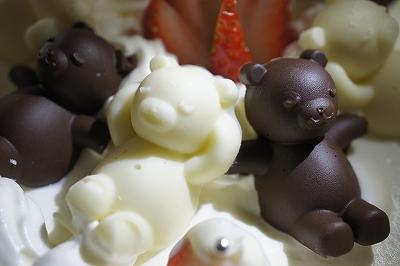 18歳くまちゃんケーキ