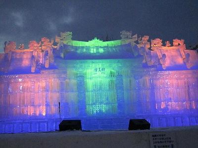 台湾 行天宮2