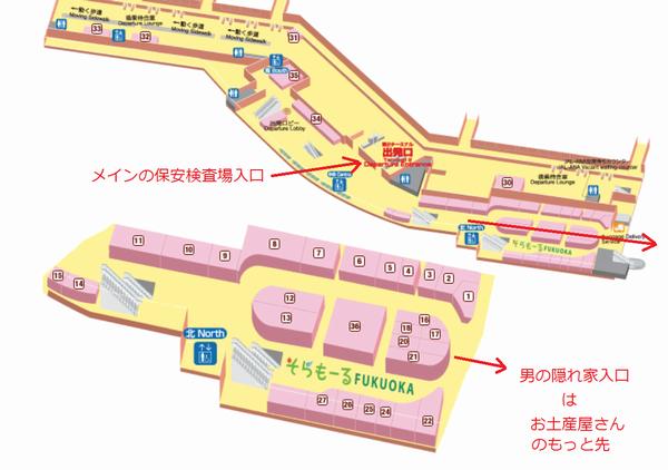 20150509_kakuraga.png