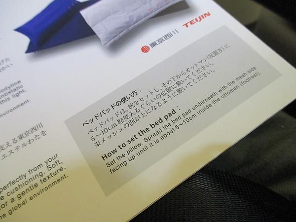 2015JAN-NH278-053.jpg