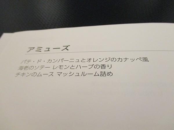 2015JAN-NH278-061.jpg