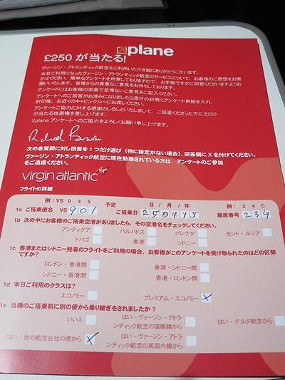2015JAN-VS901-72.jpg