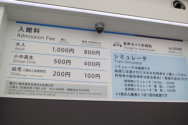 Linear-Tetsudo-10.jpg