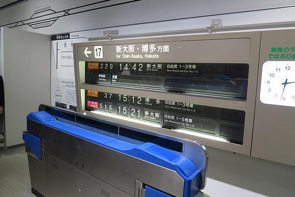 Linear-Tetsudo-115.jpg