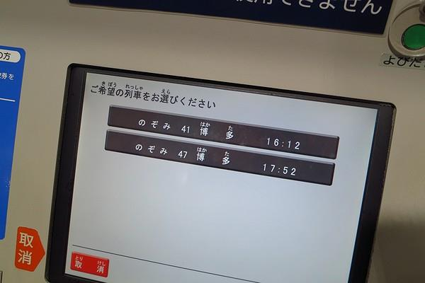 Linear-Tetsudo-117.jpg