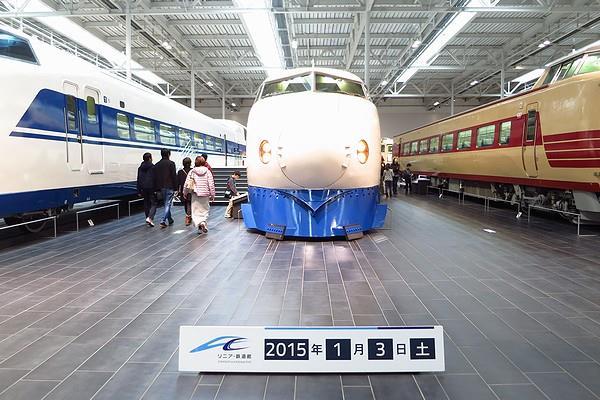 Linear-Tetsudo-35.jpg