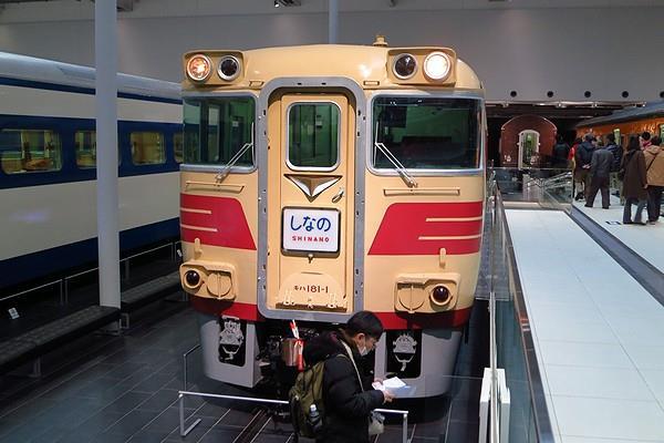 Linear-Tetsudo-62.jpg