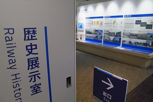 Linear-Tetsudo-85.jpg