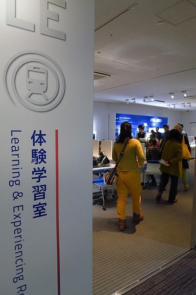 Linear-Tetsudo-86.jpg