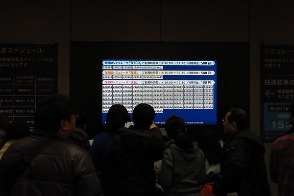 Linear-Tetsudo-95.jpg