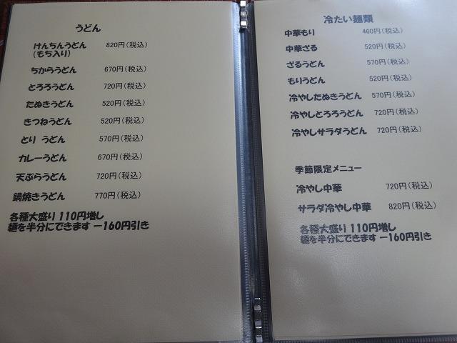 DSC02022_20150815123643088.jpg