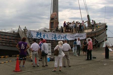 復元された北前船の三国港就航