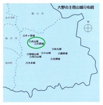 13大野市主要山城分布図