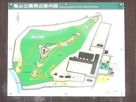 14大野城北登城口案内図