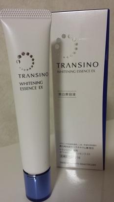 トランシーノ 美容液