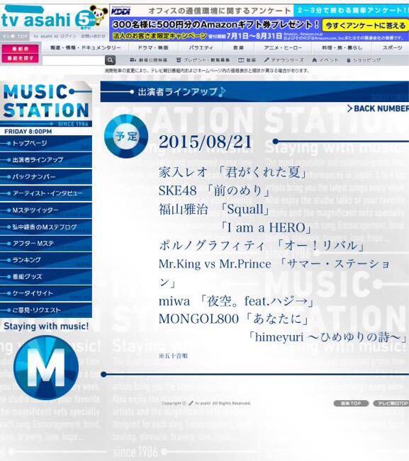 CMXj6XFVAAAVPE9.jpg