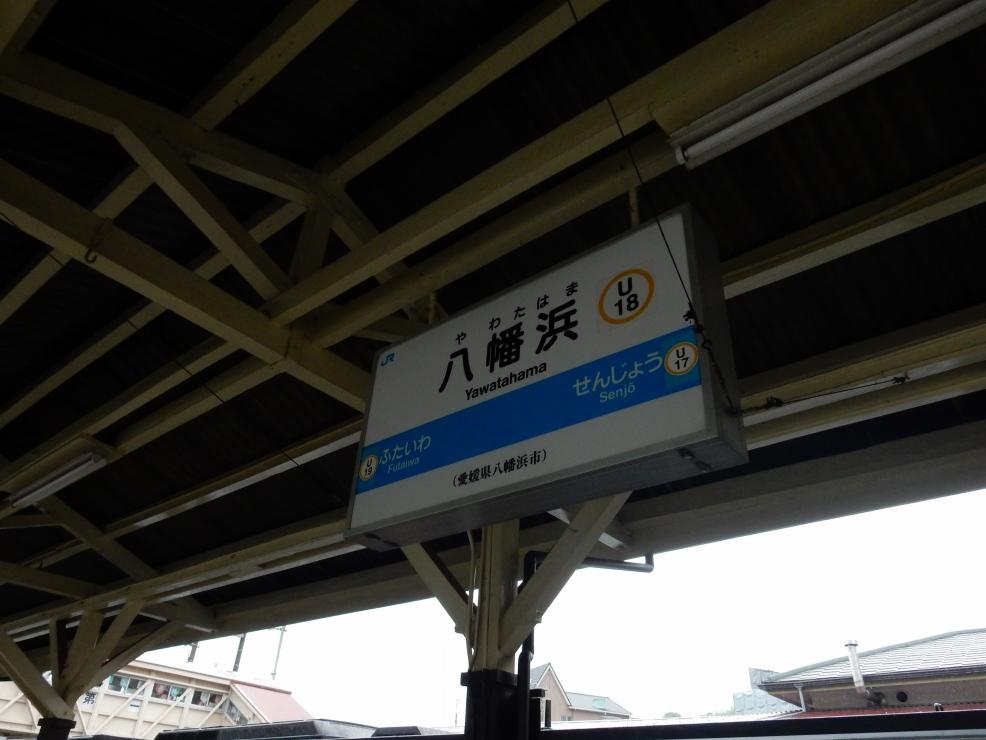 DSCN4732.jpg