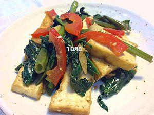 空芯菜と厚揚げのピリ辛炒め