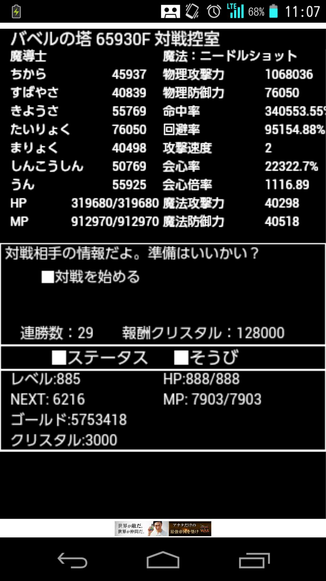 """ファンタ シーマスター 2 """"PC""""版のセットアップ 『ファンタシースターオンライン2』プレイヤー..."""