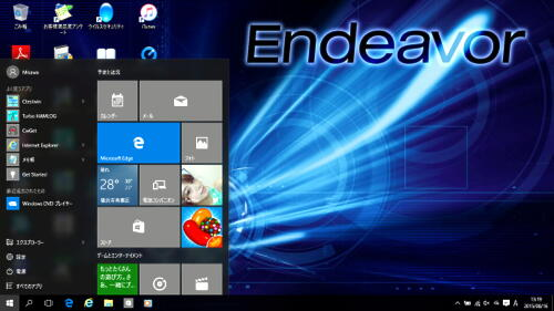 Windows 10 Endeavor