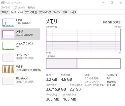 8GB.jpg