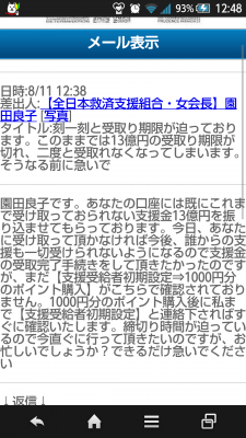 Screenshot_2015-08-11-12-48-37.png