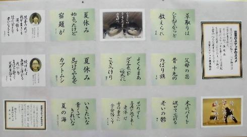 377-17.jpg