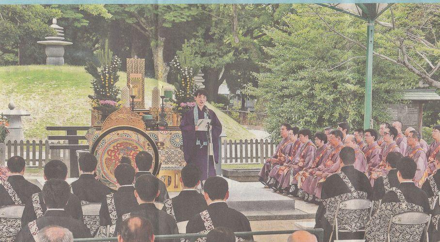 20150817広島法要