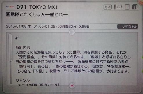 DSC_0249 (500x375)