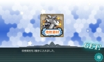 kancolle_150207_203738_01.jpg