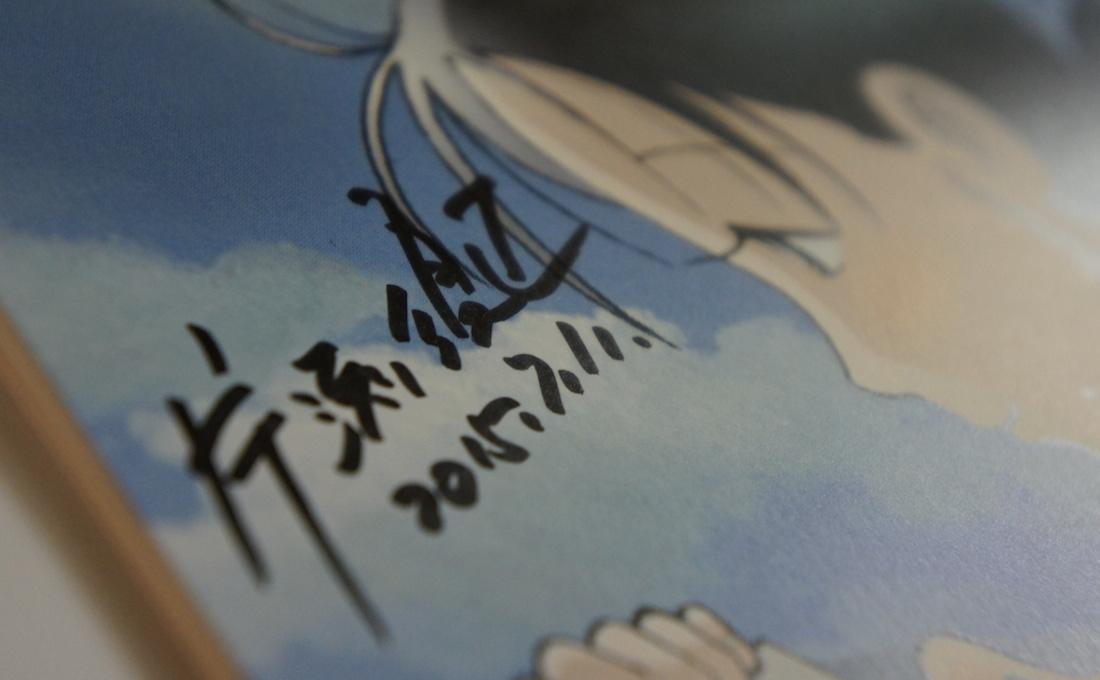片渕須直監督の劇場版アニメ『この世界の片隅に』で行われた制作支援メンバーズミーティング
