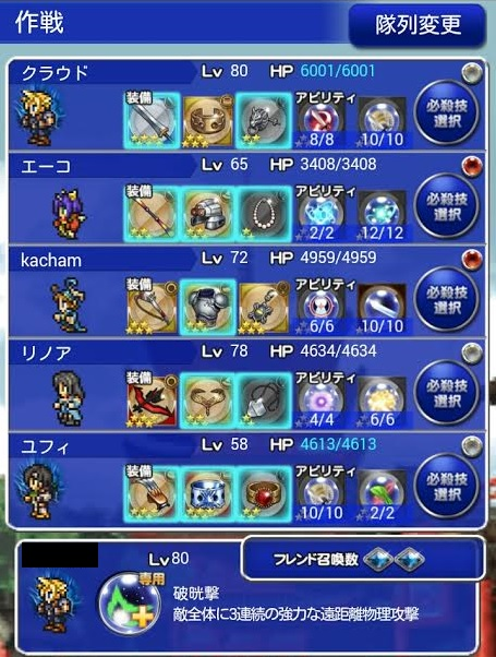 15-08-07EX++-1.jpg
