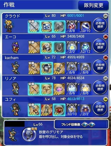 15-08-07kyou-1.jpg