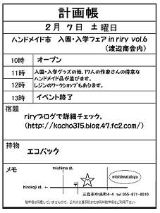 入稿 - コピー - コピー