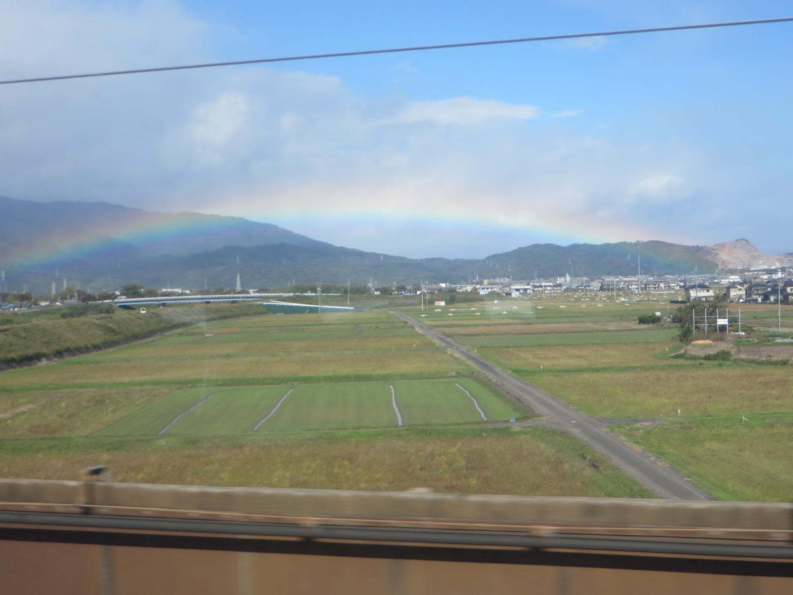 虹が大きく出た